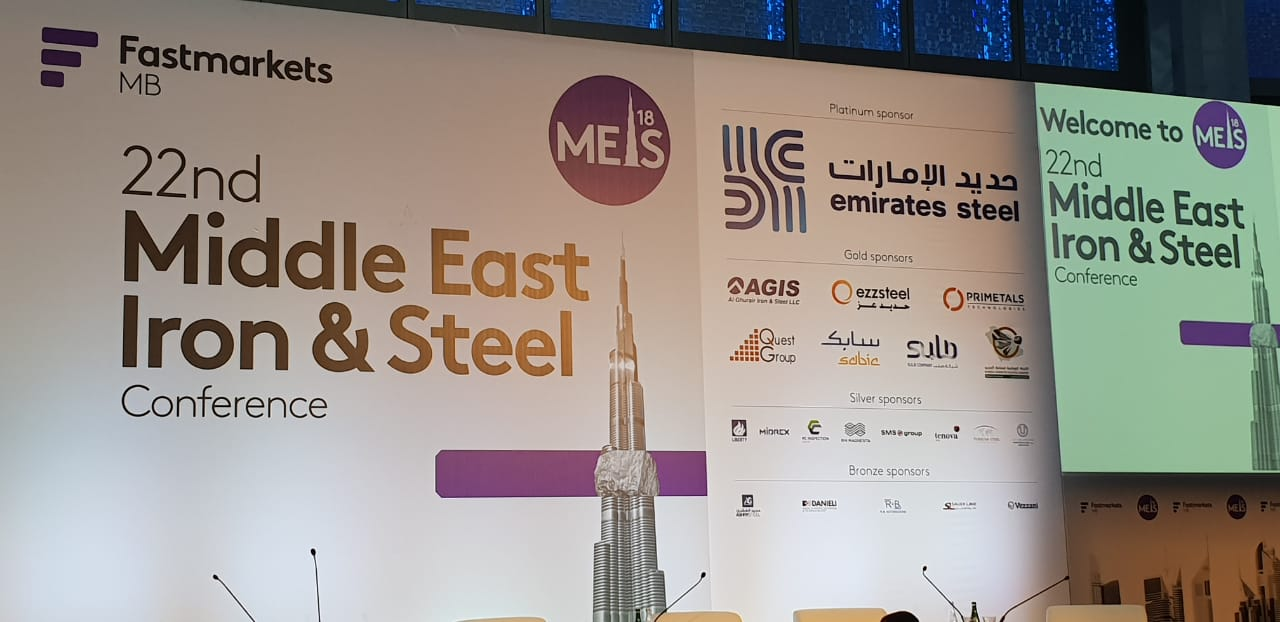Quest Group had the honor to become the golden sponsor of the 22st Middle East Iron and Steel conference of that takes place in Dubai, UAE, 10-12 of December 2018