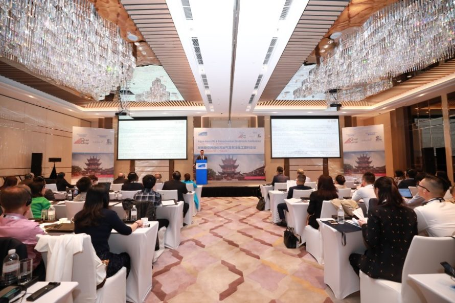 Quest Group participated in Argus Asia LPG & Petrochemical Feedstocks Conference in Shanghai, China, 6-7 of November 2019